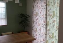 Villa Nova(ヴィラ ノーヴァ)のカーテン施工例